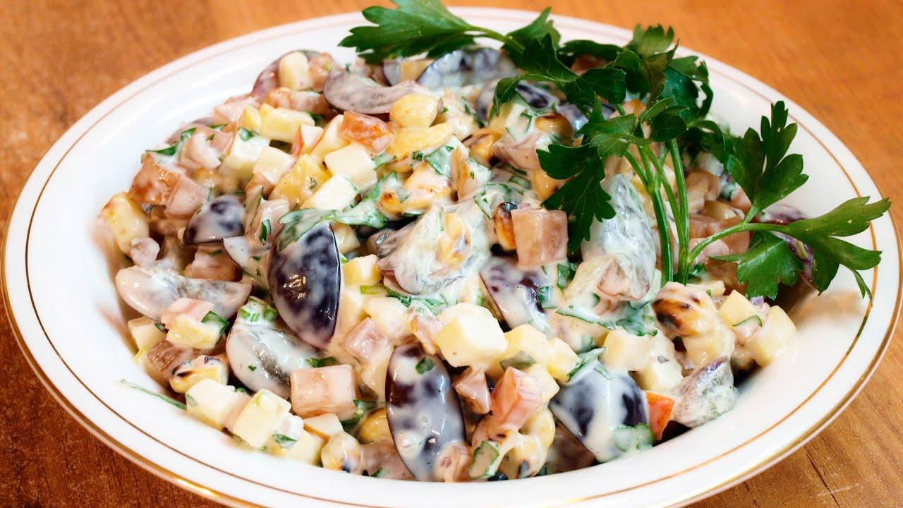 Салат из винограда и куриной грудки