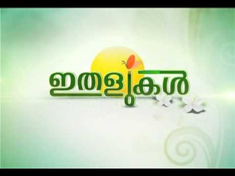 Promo of Asianet News new programme