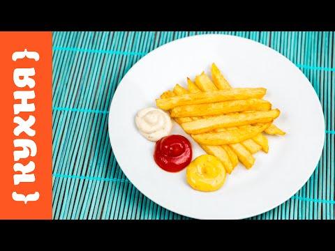 """НЕГЛЯДЯ"" Какая КАРТОШКА ФРИ вкуснее: Burger King, MacDonalds, KFC youtube videos"