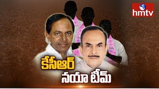 hmtv Special Focus On TRS Cabinet Formation | Who Got Cabinet Seat | hmtv