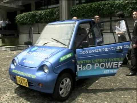 H2O Car - Water Powered Car