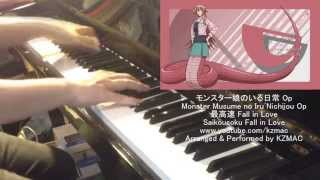 Monster Musume Op: Saikousoku Fall in Love (Piano) モンスター娘のいる日常 Op 最高速 Fall in Love