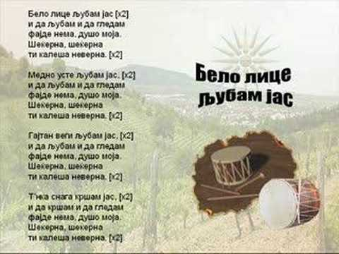 Macedonian Folklore Song! &ETH;&ETH;&micro;&Ntilde;&Ntilde;&ETH;&deg;&ETH;&frac12;&ETH;&ordm;&ETH;&deg; &ETH;&ETH;&frac34;&Ntilde;&Ntilde;&ETH;&deg;&ETH;&acute;&ETH;&cedil;&ETH;&frac12;&ETH;&frac34;&ETH;&sup2;&ETH;&deg; (Petranka Kostadinova) &ETH;&sup2;&ETH;&deg;&ETH;&para;&ETH;&micro;&Ntilde;&ETH;&micro; &ETH;&middot;&ETH;&deg; &ETH;&micro;&ETH;&acute;&ETH;&frac12;&ETH;&deg; &ETH;&frac34;&ETH;&acute; &ETH;&frac12;&ETH;&deg;&Ntilde;&ETH;&acute;&ETH;&frac34;&ETH;&plusmn;&Ntilde;&ETH;&cedil;&Ntilde;&ETH;&micro; &ETH;&cedil;&ETH;&frac12;&Ntilde;&ETH;&micro;&Ntilde;&ETH;&iquest;&Ntilde;&ETH;&micro;&Ntilde;&ETH;&deg;&Ntilde;&ETH;&frac34;&Ntilde;&ETH;&ordm;&ETH;&cedil; &ETH;&frac12;&ETH;&deg; &Ntilde;&Ntilde;&ETH;&deg;&Ntilde;&ETH;&cedil;&Ntilde;&ETH;&micro; &ETH;&frac12;&ETH;&deg;&Ntilde;&ETH;&frac34;&ETH;&acute;&ETH;&frac12;&ETH;&cedil; &ETH;&iquest;&ETH;&micro;&Ntilde;&ETH;&frac12;&ETH;&cedil; &ETH;&cedil; &ETH;&frac12;&ETH;&micro; &ETH;&plusmn;&ETH;&micro;&ETH;&middot; &ETH;&iquest;&Ntilde;&ETH;&cedil;&Ntilde;&ETH;&cedil;&ETH;&frac12;&ETH;&deg; ...