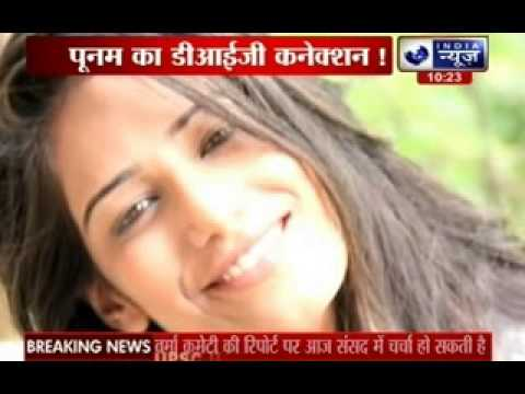 Due To Professional Rivalry, Poonam Pandey Forced Ips Officer To Rape Me, Alleges Model video