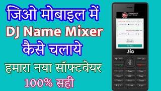 DJ Name Mixer on Jio Phone | How to use DJ Name Mixer on Jio 4G Phone
