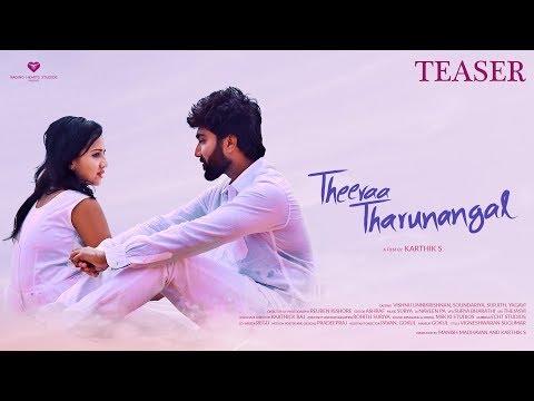 Theera Tharunangal | Tamil Pilot Film Trailer | Vishnu Unnikrishnan | Karthik S | Reuben Kishore