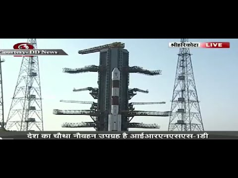 PSLV-C27 successfully launches India's Fourth Navigation Satellite IRNSS-1D