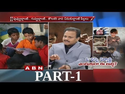 Debate on How Children getting Addicted to Mobiles and Narcotics | Part 1