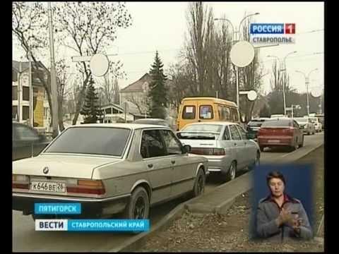 Эвакуаторы вышли на улицы Пятигорска