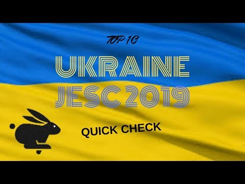 Ukraine National Final 2019 - My Top 10 (Junior Eurovision 2019) | Ukraine