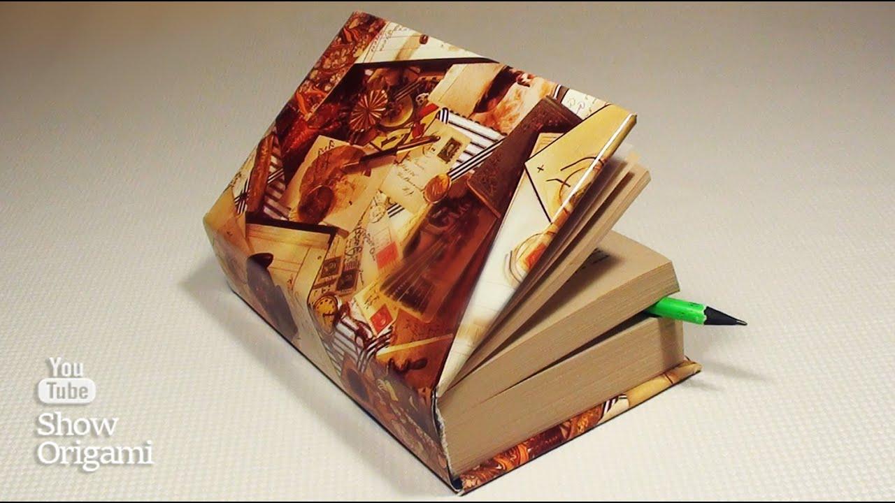 Оригинальные обложки для книг своими руками