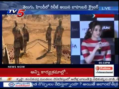 Baahubali Trailer Launch in Mumbai | Baahubali Team Press Meet | Part 2 : TV5 News