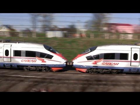 Высокоскоростной поезд  Сапсан  Москва — Санкт-Петербург
