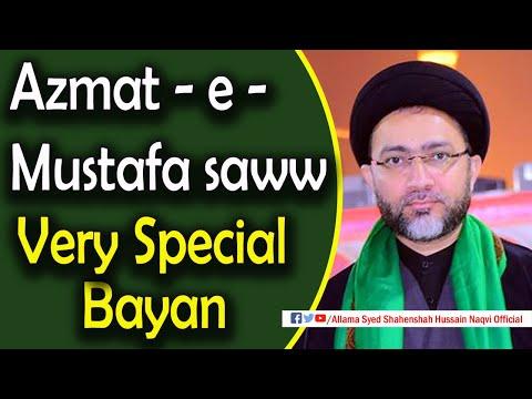 Azmat-e-Mustafa (s.a.w.w) Very Spectil Bayan By Allama Syed Shahenshah Hussain Naqvi