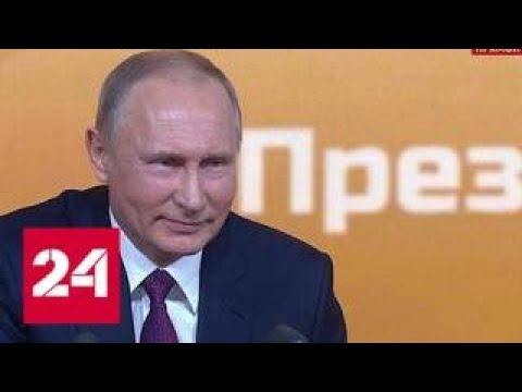 Глава мурманского рыбокомбината проник к Путину под видом журналиста - Россия 24