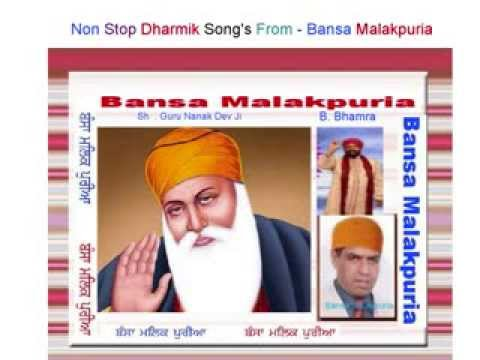 Dharmik Non Stop Punjabi Song's From Bansa Malakpuria   B. Bhamra. video
