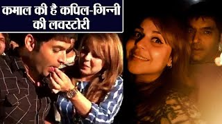 Kapil - Ginni Love story: What made Kapil Sharma realize that Ginni is Best woman for him | Boldsky
