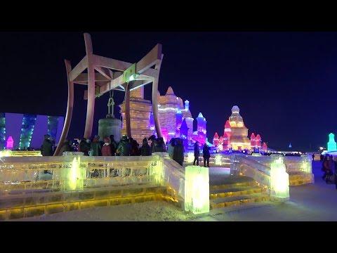 Китай. Харбин. Ледяной городок