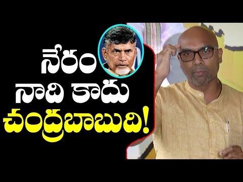 Dharmapuri Arvind Serious On Chandrababu   Indian Cricketer About Chandrababu Politics On NTR Family
