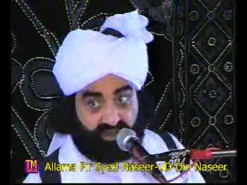 Pir NAseer Ud Din NAseer R.A BEST SPEECH IN SOROBA(DISC 2)PART...