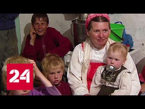 Русские староверы из Америки возвращаются на дальневосточные гектары
