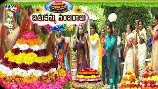 Bathukamma Festival Grand 2018 Celebrations | #FestiveVibes Everywhere