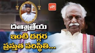 BJP City General Secretary Rajasekhar Reddy About Bandaru Dattatreya' Son Demise