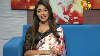 Hiru TV Morning Show EP 1505 | 2018-06-19