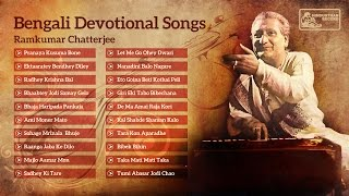 Bengali Devotional Songs | Ramkumar Chatterjee | Shyama Sangeet | Agamani Songs