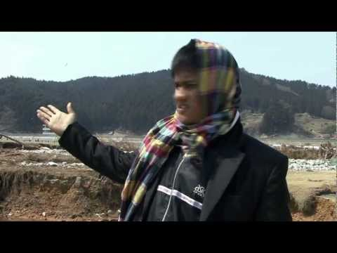 A Report About A Stricken Area  Of Japanese Earthquake  By Dhaka University Student Matin video