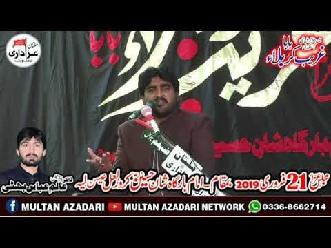 Zakir Ghulam Abbas Baloch  I Majlis 21 Feb 2019 | YadGar Masaib I Jalsa Zakir Alam Abbas Bhatti