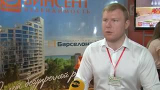«Винсент Недвижимость» представила свой проект на выставке в Сочи  Новости Эфкате Сочи