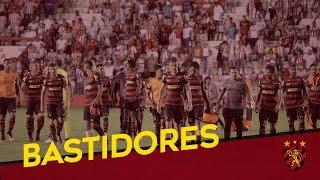 Bastidores Náutico 0x1 Sport - Ida da final do Pernambucano