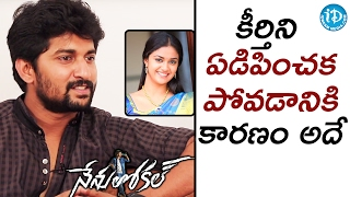 Nani About Fun With Keerthy Suresh On Sets | #NenuLocal | Talking Movies with iDream