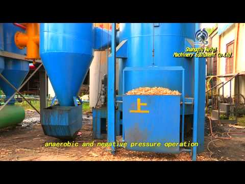 Haiqi   biomass  , MSW gasification power plant