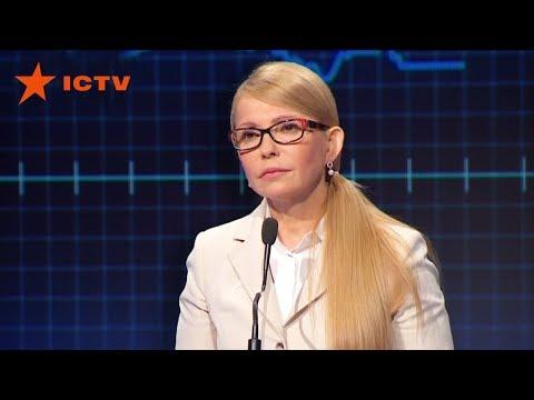 Тимошенко: Президенты Украины были источниками фальсификаций всех выборов