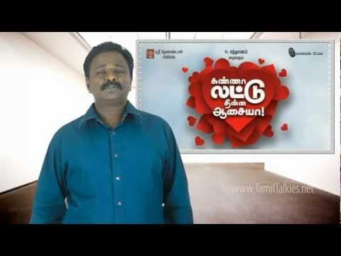 KLTA Review & Budget Report | Kanna Laddu Thinna Aasaiya | Santhaanam, Power star | TamilTalkies