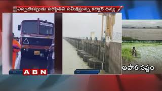 Farmers face heavy losses due to Heavy rains | Adilabad District