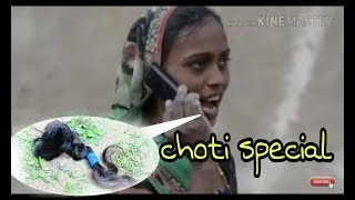 Dogri husband wife on Mobile 2 | choti special