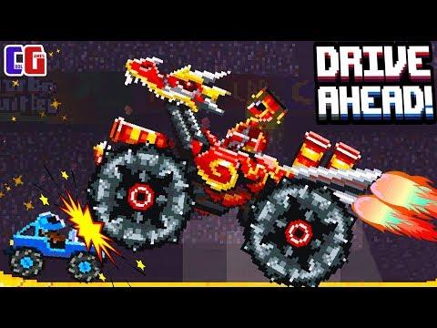 Drive Ahead ЭТОТ БОСС ЕЩЕ КРУЧЕ! Рейд на БОССА в Мультяшной игре Драйв Ахед от Cool GAMES