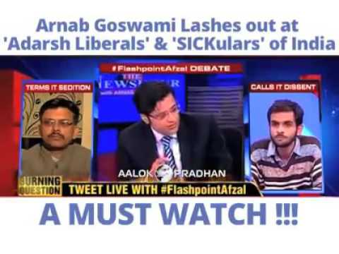 News anchor lashes out MUST WATCH