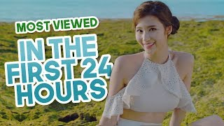 Download Lagu MOST VIEWED KPOP MUSIC VIDEOS IN THE FIRST 24 HOURS Gratis STAFABAND