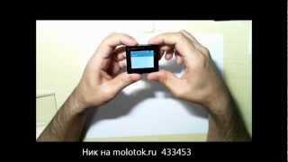 Скачать Андроид Для Плеера Texet 950 Hd