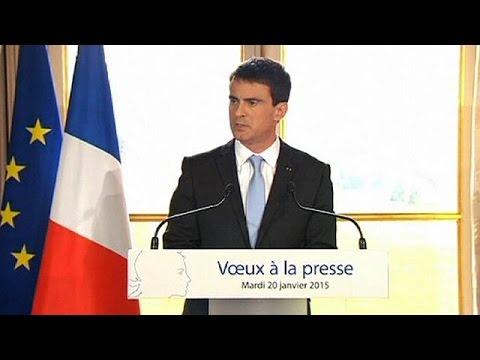 علل تعاني منها فرنسا