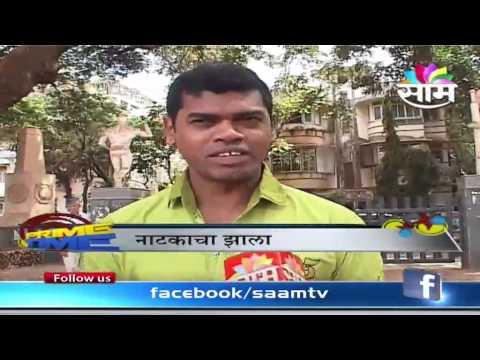 media kho kho marathi movie song download