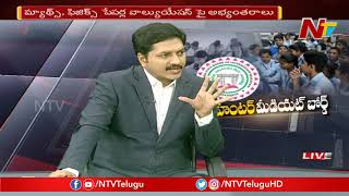 Special Debate on Inter Students Ending Life Due to Failure in Exams   NTV