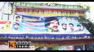All In All Alaguraja - Fans Celebrate All In All Alaguraja Release