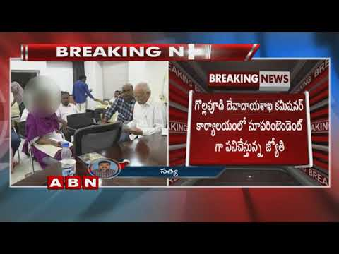 NGO Leader misbehaves with Devadaya Sakha Superintendent | Andhra Pradesh