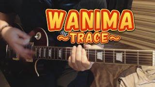 【弾いてみた】WANIMA/TRACE ギター