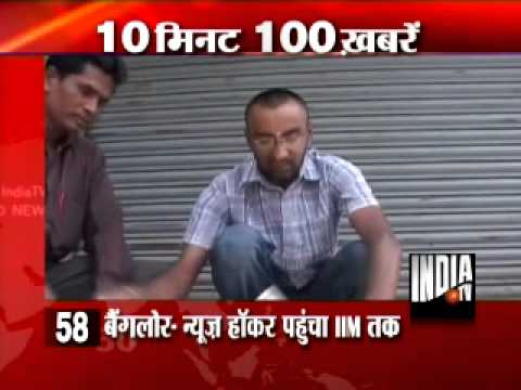 News 100 - 16th May 2013, 6.30 AM